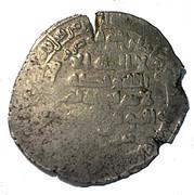 Dirham - Ya'qub b. al-Layth – obverse
