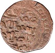 Jital - Taj al-Din Harb - 1167-1215 AD (Sistan Mint) – obverse