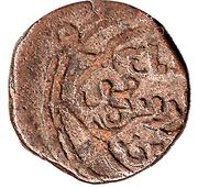 Jital - Taj al-Din Harb (Sistan Mint) – reverse