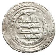 Dirham - Ya'qub b. al-Layth - 861-879 AD – obverse