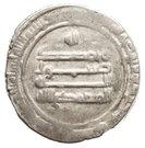 Dirham - Ya'qub b. al-Layth – reverse