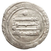 Dirham - Ya'qub b. al-Layth - 861-879 AD – reverse