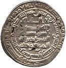 Dirham - 'Amr b. al-Layth (Shiraz mint) – obverse