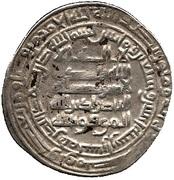 Dirham - 'Amr b. al-Layth - 879-901 AD (Shiraz mint) – obverse