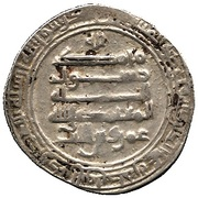 Dirham - 'Amr b. al-Layth - 879-901 AD (Shiraz mint) – reverse