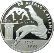 500 Pesetas (1996 Olympic Games-Wrestlers) – reverse