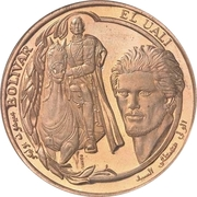 1000 Pesetas (Diplomacy with Venezuela; Essai) – reverse
