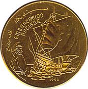 100 Pesetas (Antigua) – reverse
