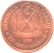200 Pesetas (Proclamation of Republic) – obverse