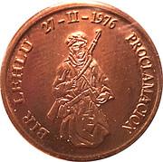200 Pesetas (Proclamation of Republic) – reverse