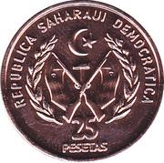 25 Pesetas (42nd Anniversary) – obverse