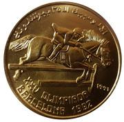 100 Pesetas (Equestrian) – reverse