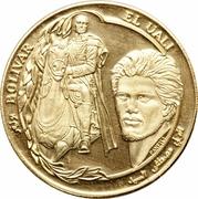 40 000 Pesetas (Diplomacy with Venezuela) -  reverse