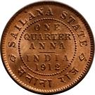 ¼ Anna - George V – reverse