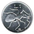 1 Lira (Ant) -  reverse