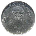 1 Lira (Hippocrates) – reverse