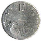 1 Lira (Struggle against Drug Abuse) – reverse