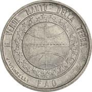 1 Lira (FAO) – obverse