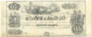 20 Francs (Bank in St. Gallen) – reverse
