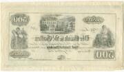 500 Francs (Bank in St. Gallen) – reverse