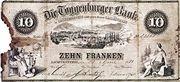 10 Francs (Toggenburger Bank) – obverse