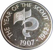 25 Pence - Elizabeth II (Year of Scout) – reverse