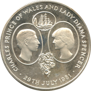 25 Pence - Elizabeth II (Wedding of Prince Charles and Lady Diana) – reverse