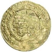 Dinar - temp. Muflih al-Yusufi (citing the caliph al-Muqtadir and his heir-apparent Abu'l-'Abbas) – obverse