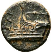 Bronze Æ13 - Evagoras II – reverse