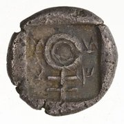⅓ Siglos - Nikodamos – reverse