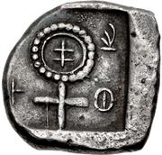 Siglos - Nikodamos – reverse