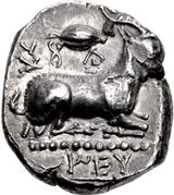Siglos - Evagoras I – reverse