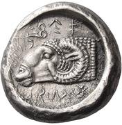 Siglos - Gorgos II – reverse