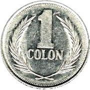 1 Colón -  reverse