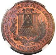 1 Peso (Pattern) – reverse