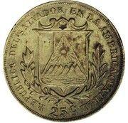 25 Centavos (Piedfort) – reverse