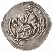 1 Pfennig - Eberhard II (Friesach) – obverse