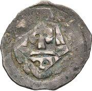 1 Pfennig - Philip von Kärnten (Krems - Friesach) -  obverse