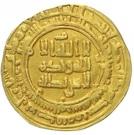 Dinar - Nasr II b. Ahmad – obverse
