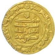 Dinar - Nasr II b. Ahmad - 914-943 AD – reverse