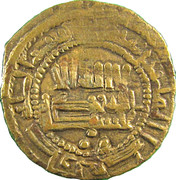 Fals - Yahya b. Asad - 819-855 AD – obverse