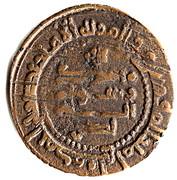 Fals - Nasr II b. Ahmad - 914-943 AD – reverse