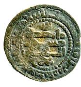 Fals - Nuh b. Nasr - 943-954 AD – reverse