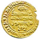 Dinar - Mansur I b. Nuh – reverse