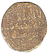 Fals - Nasr I b. Ahmad - 864-892 AD – obverse