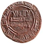 Fals - Isma'il b. Ahmad - 892-907 AD – obverse