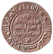 Fals - Isma'il b. Ahmad - 892-907 AD – reverse