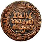 Fals - Mansur I ibn Nuh – obverse
