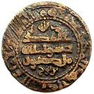 Fals - Mansur I ibn Nuh – reverse