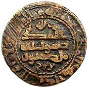 Fals - Mansur I b. Nuh - 961-976 AD – reverse